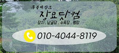 8fcd5c098ba84db889142925133b08f1_1600325198_5289.jpg